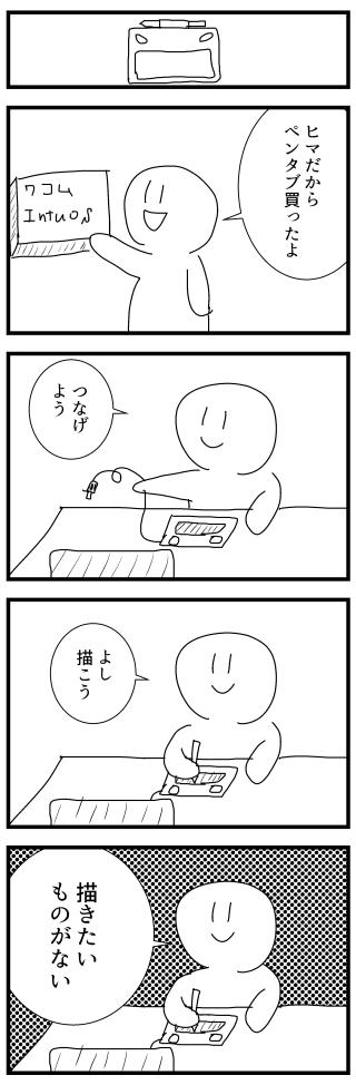 161105_4man2